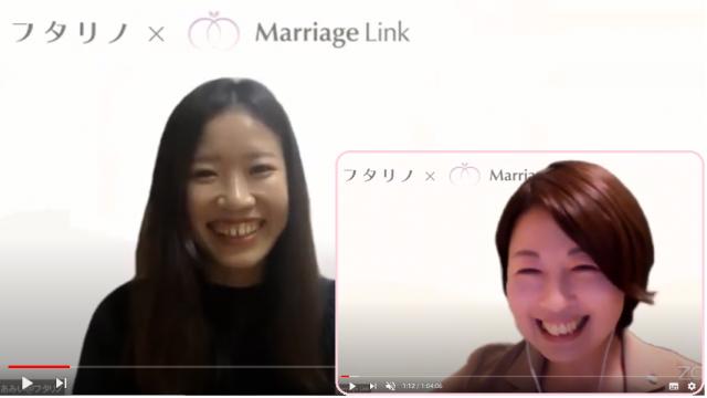 オンライン・トークライブ!「結婚式を挙げたい二人に知って欲しいこと」